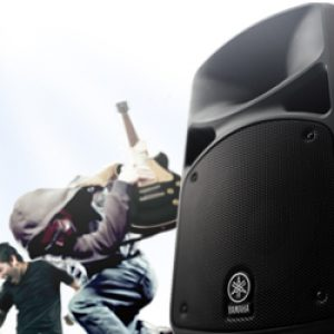 pa system speaker